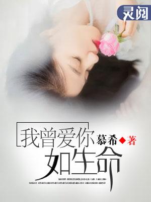 楚天林慕青小说免费阅读