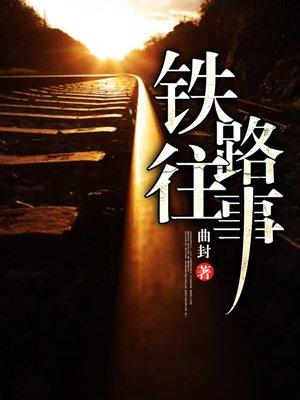 主角叶墨炎的小说