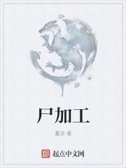 创世纪前传:冰峰魔恋