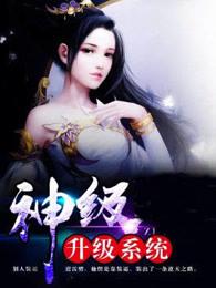 王蜜王大山